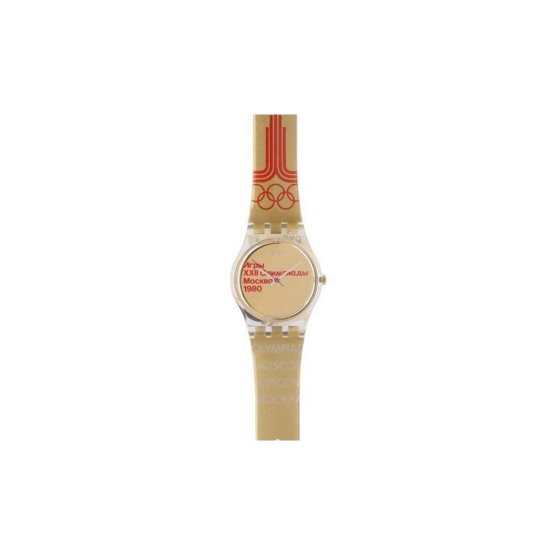 Swatch Pop-lz103-www.monterojoyeros.com